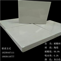 耐酸磚素面磚被廣泛使用的300耐酸地磚