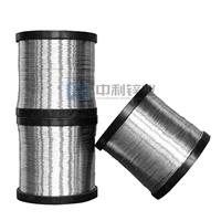 高导电率铝丝
