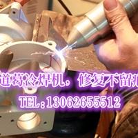 電火花沉積堆焊機 鑄造修復機