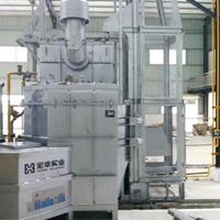 每小时2T铝合金集中熔化炉