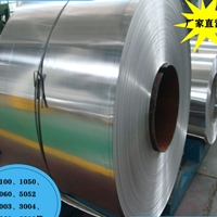 保温铝卷厂家1050铝卷管道专用任意切割