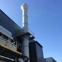 喷淋塔废气处理设备,酸碱废气处理