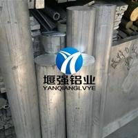 高纯铝板高强度铝棒 高韧性铝棒