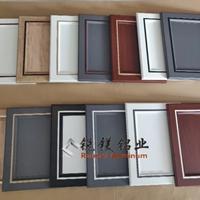 全铝合金家具门框 铝合金型材批发直销