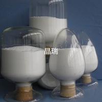 高纯氧化铝 高纯三氧化二铝 99.99