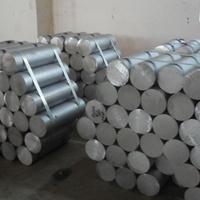 西南5A06鋁棒 5A06鋁棒材 可切割
