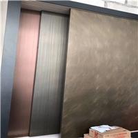 蘇州拉絲鋁單板-噴涂外墻鋁單板