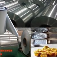 家庭食品铝箔专项使用铝箔原材料防锈厂家成批出售