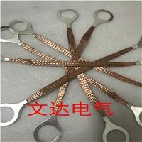 鍍錫銅編織跨接線 不銹鋼編織跨接帶