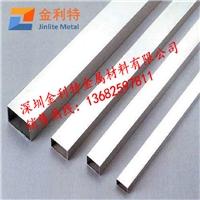 直销厚壁铝方管  6063氧化铝管