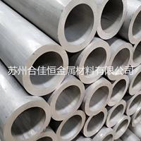 LY11铝管 LY11无缝铝管