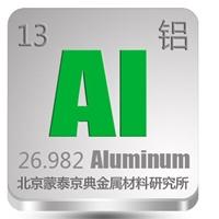 铝蒸发料高纯铝粒LED镀膜专用高纯铝高纯铝