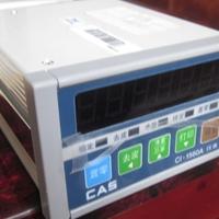 广志CI-1560包装机仪表称重控制器供应
