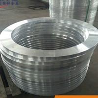 0.1厚O态铝带1060分条