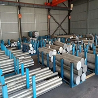 美国进口5082铝棒批发价格