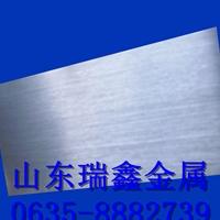瓦楞鋁板 鋁合金特厚板 現貨銷售