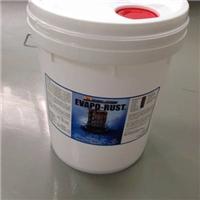DAUBERT EVAPO-RUST道伯水性除锈剂