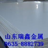 防滑铝板 铝合金厚板 厂家直销