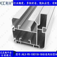 铝型材倍速输送线生产厂家工业铝型材