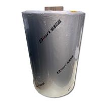 防靜電產品自動包裝卷膜 鋁箔真空包裝膜