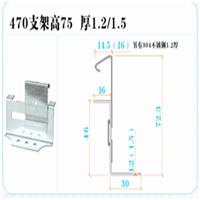 彩钢瓦470瓦扣规格 1.2厚470支架
