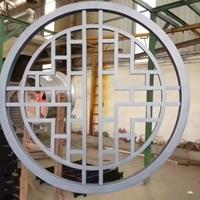 铝制窗花 木纹铝窗花 批发定做厂家