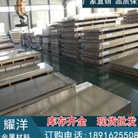 7050鋁板多少錢一公斤