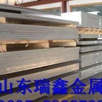 高强度铝板 菱形花纹铝板 现货库存