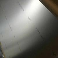 7005-t6铝合金圆棒 7005铝板零售切割