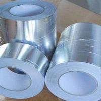 供應8011鋁箔 食品包裝用保溫鋁箔廠家