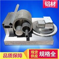 加工6061鋁圓片 鋁合金圓板生產廠家