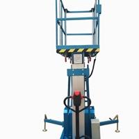 铝合金升降机厂物业管理必备铝合金升降平台