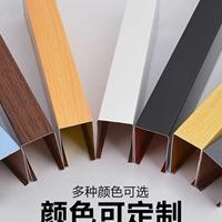 木紋鋁方通吊頂,鋁方通廠家定制