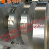 1060环保铝带  准确分条铝带