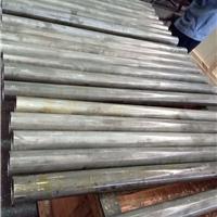 云南7075无缝铝管 高精度铝管厂家