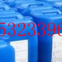 通用GE贝迪MDC220反渗阻垢剂
