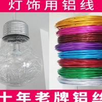 国标5052裸铝线 灯泡丝专项使用铝线价格