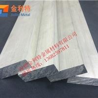 导电铝排  6061导电铝排效果