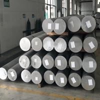供應1A90鋁合金 鋁板 零售批發 歡迎詢價