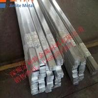 直销6061铝排  环保铝方棒