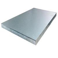 供应1070A铝合金1070A铝管1070A铝合金板
