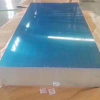 5052鋁板拉絲鋁板
