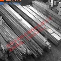 氧化铝排  国标铝排6063