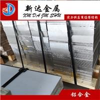 1120纯铝线 1120工业纯铝