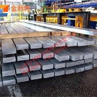 高硬度铝排6061-T6