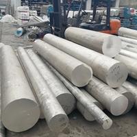 北京铝板销售 7075铝棒 7075铝板价格