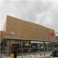 宁波红旗4S店外墙氟碳蜂窝铝单板定制价格