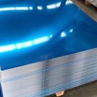 西安7075铝板覆膜铝板现货