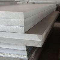 供应7075厚铝板 7050中厚铝板零切批发