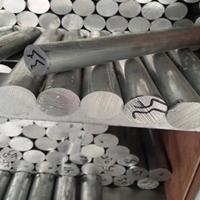 厂家直销纯锌棒 合金锌棒 美容仪器锌棒